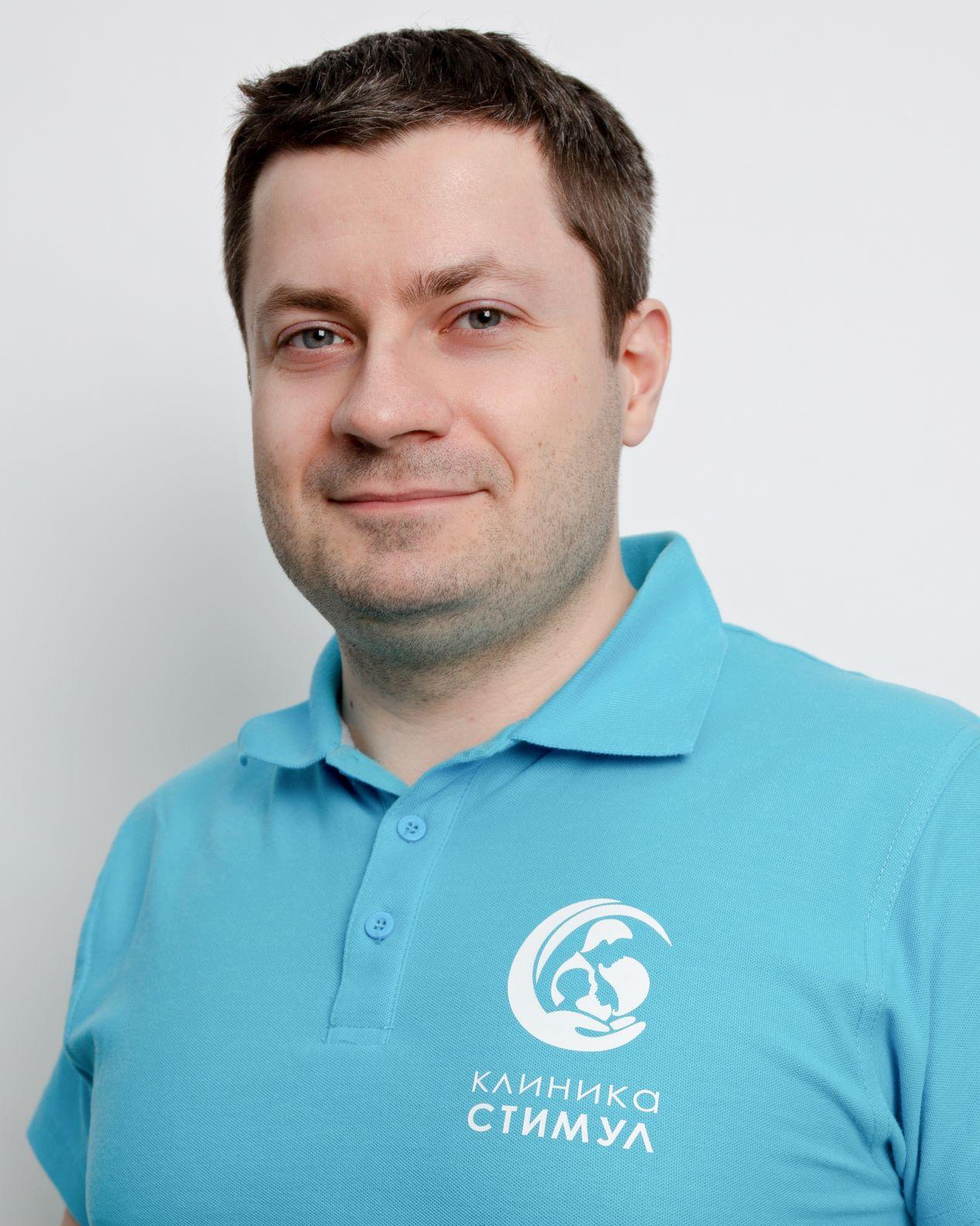 Трофимов Андрей Юрьевич